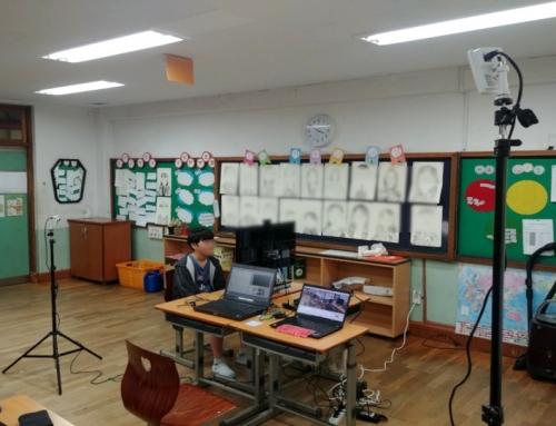 초등학교 교과서 디자인 UX 평가