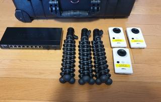 Portable-Observation-Lab-component-02